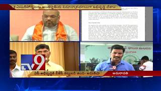BJP leader Amit Shah 9 pages letter to CM Chandrababu..