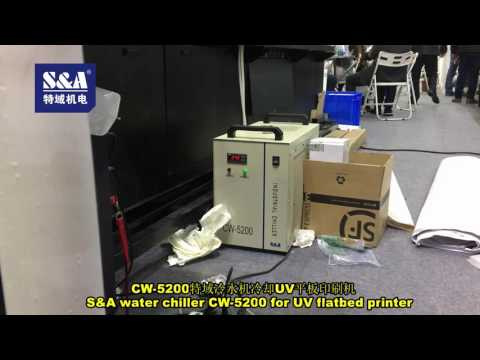 S&A water chiller CW-5200 for UV flatbed printer