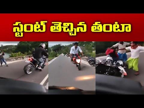 Bike stunt for social media post goes wrong
