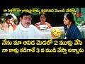 Super Star Krishna Comedy Scenes  | Telugu Movie Comedy Scenes | NavvulaTV