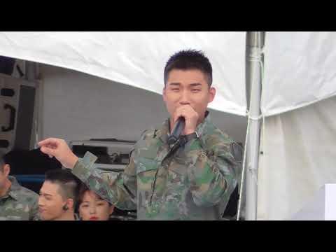 181009 Daesung(강대성), Look at Me KwiSoon(날봐 귀순) @ JISANGGUN FESTIVAL(마지막날ㅠㅠ)