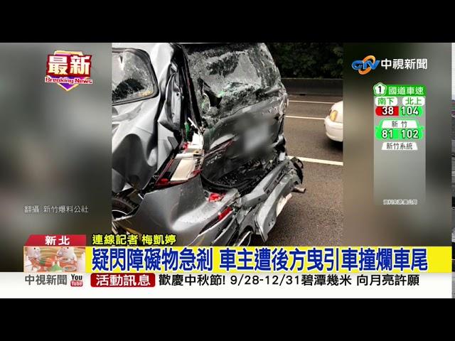 計程車.機車對撞! 騎士遭撞飛翻滾倒地
