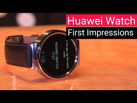 Huawei Watch First Impressions Video  Digitin