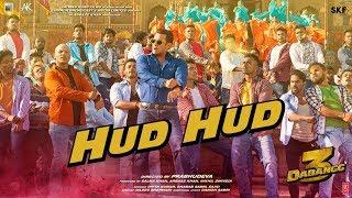 Hud Hud – Divya Kumar – Shabab Sabri – Dabangg 3