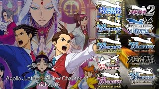 Ace Attorney: All Objection! Themes 2016