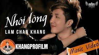 Nhói Lòng | Lâm Chấn Khang [ MV Official ]