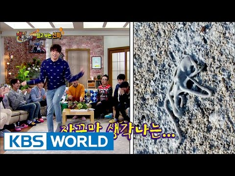 Eric's 2017 ver. Harlem Shake is the live octopus dance? [Happy Together / 2017.01.19]