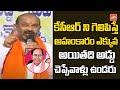 BJP MP Bandi Sanjay Comments CM KCR | TRS Vs BJP | BJP News | Telangana News | YOYO TV Channel