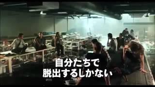 シャーク3D 予告2