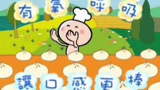 ohiyo! 桂冠包子 新鮮酵母篇