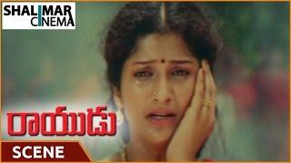 Rayudu  Movie || Mohan Babu Best Emotional Scene || Mohan Babu, Prathyusha, Soundarya