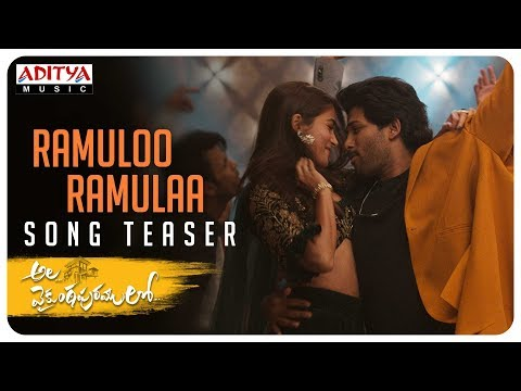 Ramuloo Ramulaa Song Teaser