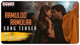 Ramuloo Ramulaa Song Teaser From AlaVaikunthapurramuloo - ..