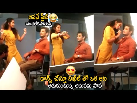 Anupama Parameswaran's funny moments with Nikhil during 18 Pages movie shoot