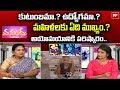 ఇట్స్ మై లైఫ్:  మహిళలకు ఏది ముఖ్యం..? Special Discussion with Psychologist Jyothi Raja   99TVTelugu