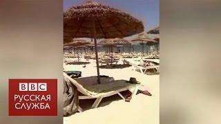 Сотрудник отеля в Тунисе снял нападение террористов