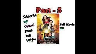 Pakistani Comedy Movie | 7 Days Love In | MahiraKhan | AyeshaOmar | Part 5