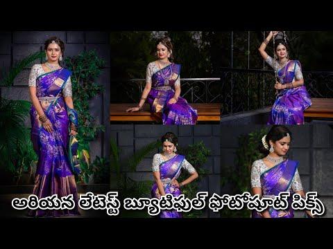 Bigg Boss fame Ariyana latest photoshoot pics, looks gorgeous