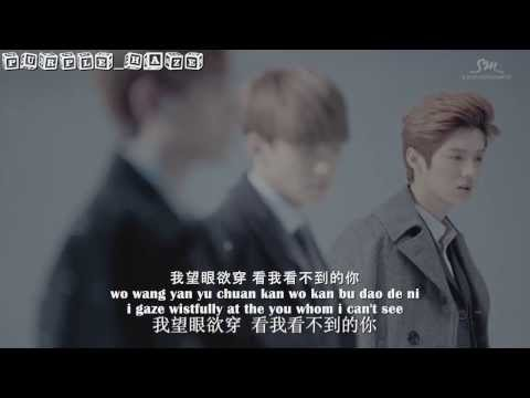 [1080p/CHI] EXO - Miracles in December [pinyin + eng sub]