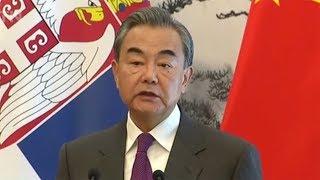 Wang Yi: 'China will make joint efforts with the world to fight the coronavirus'
