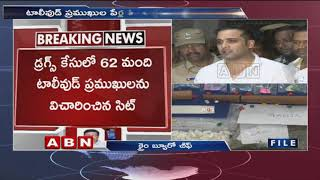 Tollywood Celebrities gets clean chit in SIT report!..