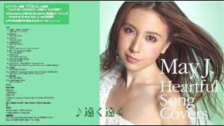 May J. / 遠く遠く(カヴァーAL『Heartful Song Covers』より)