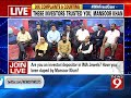 ROSHAN BAIG NEVER CAME FORWARD TO COMFORT IMA SCAM VICTIMS - NEWS9 DISCUSSION  - 02:23 min - News - Video