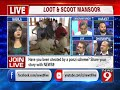 ROSHAN BAIG NEVER CAME FORWARD TO COMFORT IMA SCAM VICTIMS - NEWS9 DISCUSSION