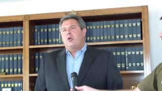 Δήλωση Πάνου Καμμένου για το ταξίδι Σαμαρά στις ΗΠΑ 09/08/2013