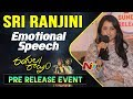 Sri Ranjini emotional speech at Rangula Ratnam pre-release event; Raj Tarun