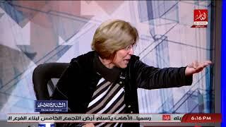فريدة الشوباشى : الشعراوى سجد لله شكرآ على هزيمة 67 quot والمذيع يرد ...