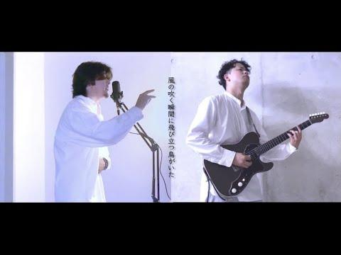 ホロ / COMPASS【本人が歌って弾いてみた】