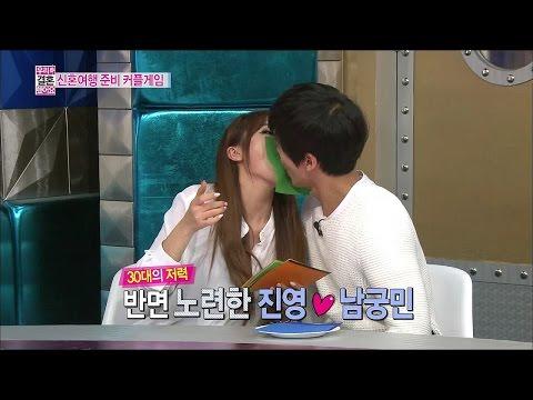 【TVPP】Hong Jin Young - Mouth To Mouth, 홍진영 - 역시 다르다(!) 노련한 30대 커플의 종이 옮기기 @ We Got Married