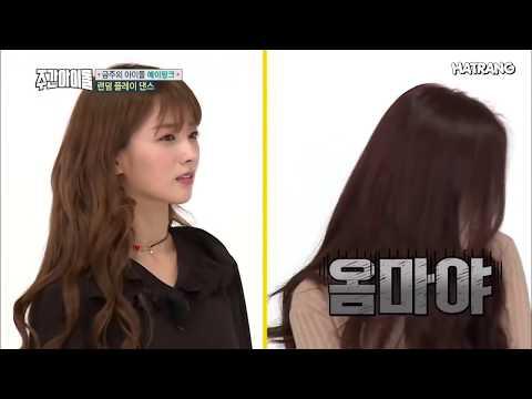 [VIETSUB] Phút giây ngốc nghếch của Naeun