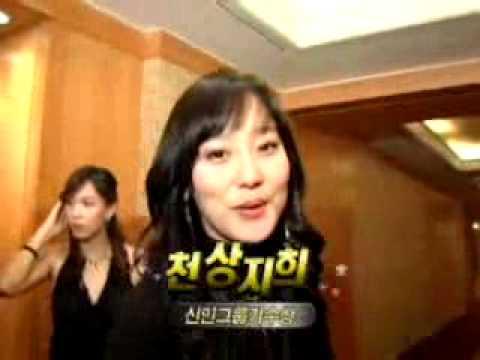 [music] Cheon Sang Ji Hee, rookie award (천상지희, 신인그룹상 수상)