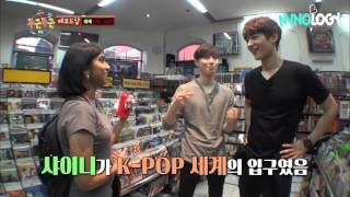 Minho speaking English Compilation 2015