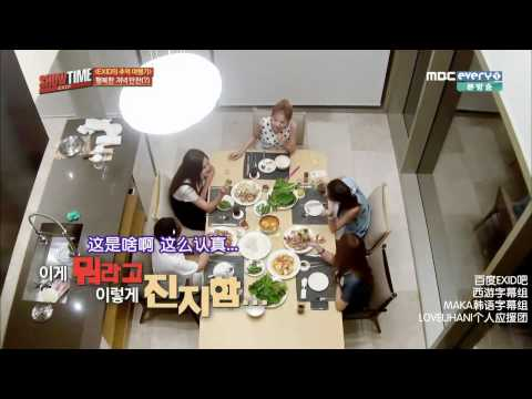 [HD中字] 150827 EXID's Showtime EP8