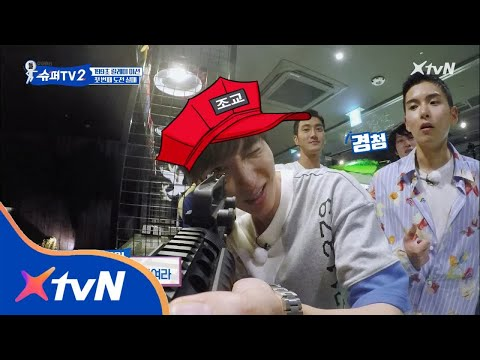 SUPER TV 2 조교 이특(aka.사격왕)이 알려주는 총 잘 쏘는 법 #존멋 180823 EP.12