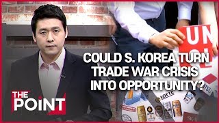 [The Point] Ep.67 - Could South Korea turn trade war crisis into opportunity?
