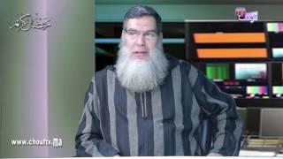 الفزازي: هكذا كنت أرى الديمقراطية كفرا و حقوق الإنسان طاغوتا | دردشة رمضانية
