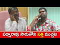 Bithiri Sathi Funny Conversation With Minister Padma Rao..