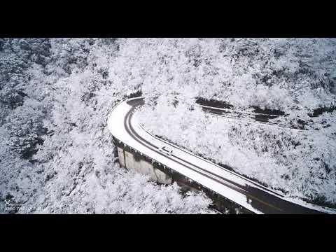 太平山雪景 SNOWSCAPE