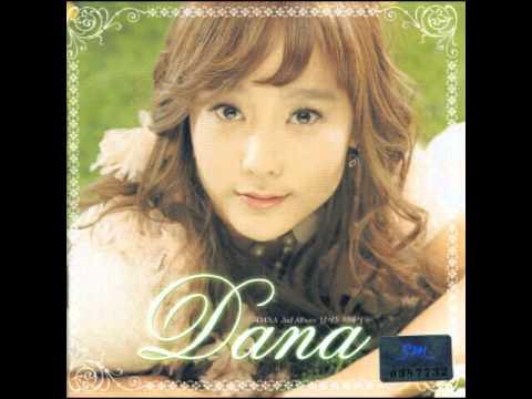 07.다나 (Dana) - Dream