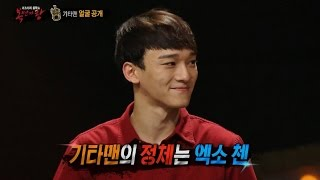 【TVPP】 Chen(EXO) - Taking Off The Mask, 첸(엑소) - '전설의 기타맨' 정체 공개 @King of Masked Singer