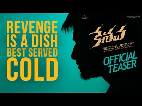 Keshava-Movie-Teaser