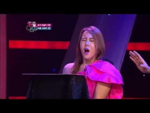 #04 매직 몰래카메라에 진짜 눈물 흘린 엔젤라.이은결 김원준의 TOP매직 E08