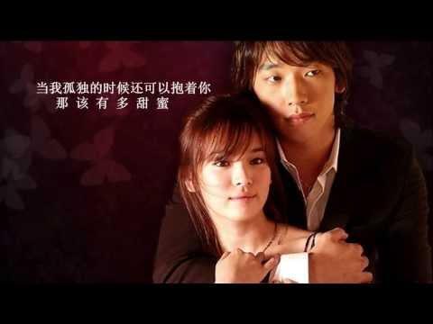 郑源: 当我孤独的时候还可以抱着你