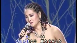Aka Shia no Yume (問自己 日文) - YouTube.flv