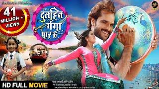 Dulhin Ganga Paar Ke - Full HD Movie - Khesari Lal Yadav , Kajal Raghwani - Super Hit Bhojpuri Film - YouTube