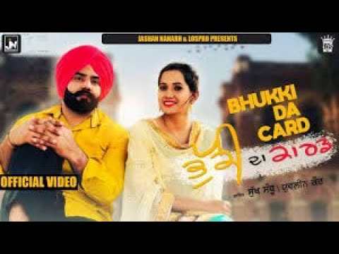 Bhukki Da Card - Sukh Sandhu - Official Music Video